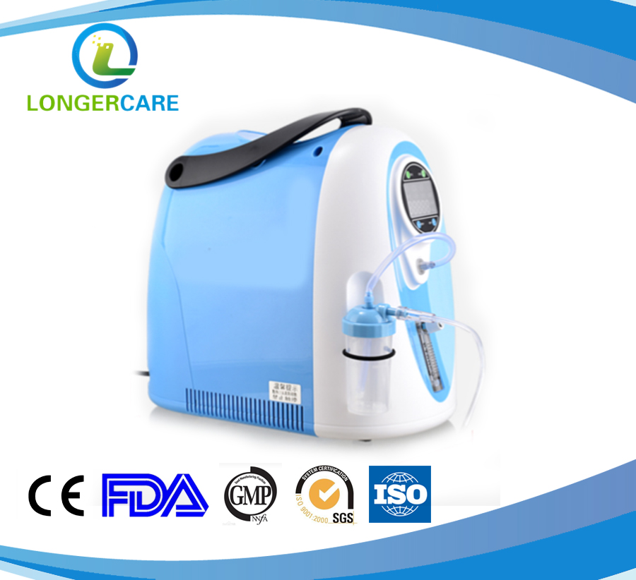 oxygen concentrator portable oxygen concentrator
