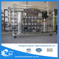 Trade Assurance supplier industrial Automatic valve pre-treatment High quality water treatment plant with good price