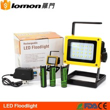 10w 20w High Lumen Portable Housing Rechargeable Outdoor Led Flood Light
