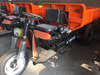 Three Wheel Cargo Tricycle Reverse Dumper Trike