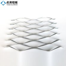 Decorative high quality control expanded aluminum mesh with custom design