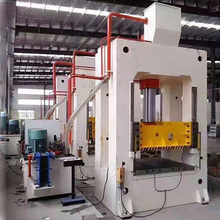 Small hand electrical press steel punching machine