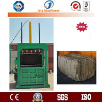 [JT-DB300]Alibaba high quality vertical hydraulic waste paper baler machine