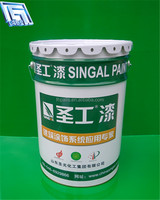 25L round packaging galvanized metal paint/industrial coating drum for tightness sealing