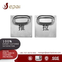 Top sell popular stainless steel door signs for push pull handle
