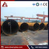 SSAW Steel Pipe Spiral Pipe