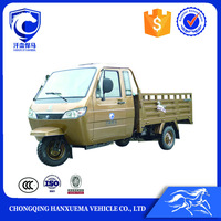 Heavy Loading Cargo tricycle with cabin for cargo, passenger and transportation
