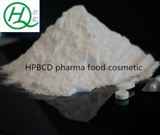 high quality hydroxy propyl beta cyclodextrin medical drug,food additives,cosmetic chemicals