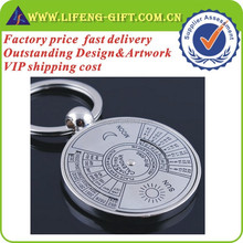 Promotion 50 years calender key chain