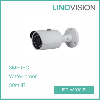 3 MP HD Network Water-proof Infrared Mini Bullet IP Camera