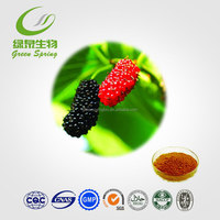Tree Seeds Mulberry seeds for planting both for leaves and for fruits
