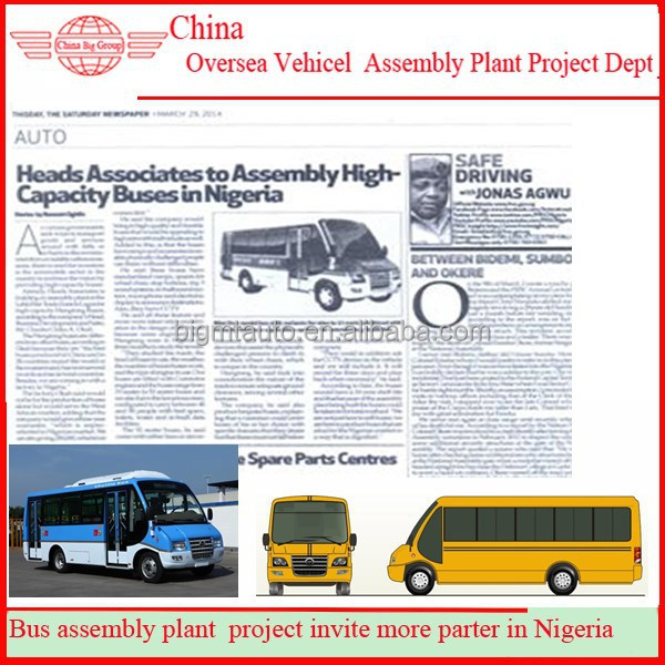 Chinese New Minibuses and Relative Manufacturing Facility For Sale