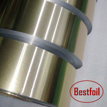 ALU / PE composite strip packs aluminium foil