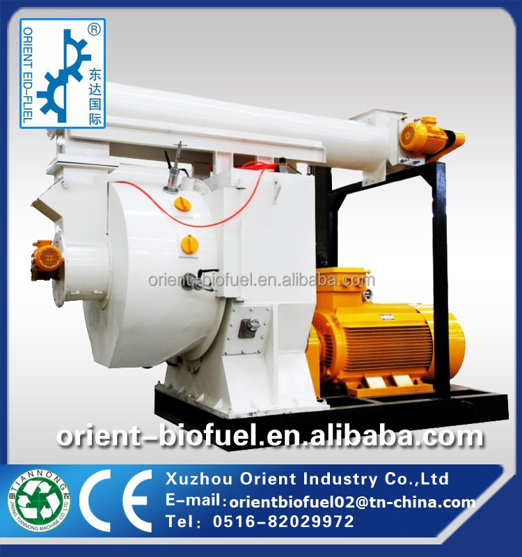 Wolrd trusted high capacity CE approved ring die small wood pellet mill
