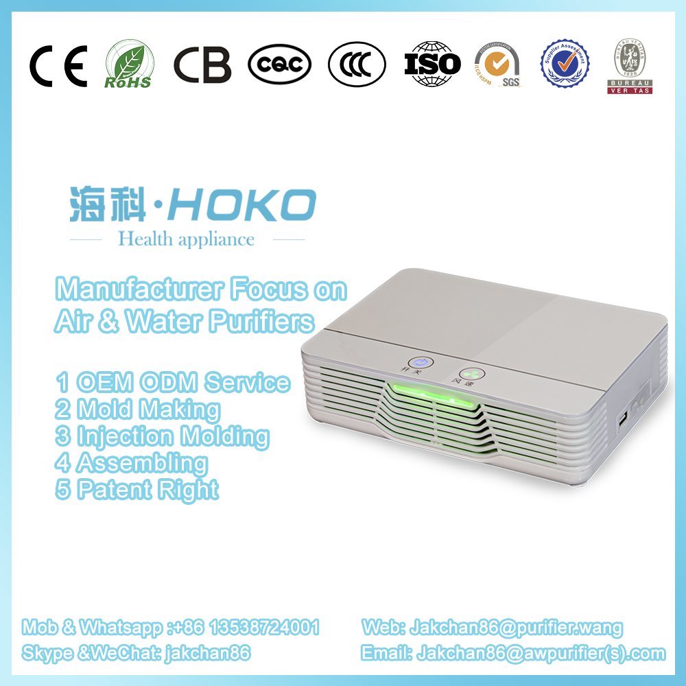 office rainbow water air purifier Deodorizer & Refresher