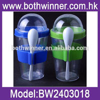 TR059 yogurt packaging cups