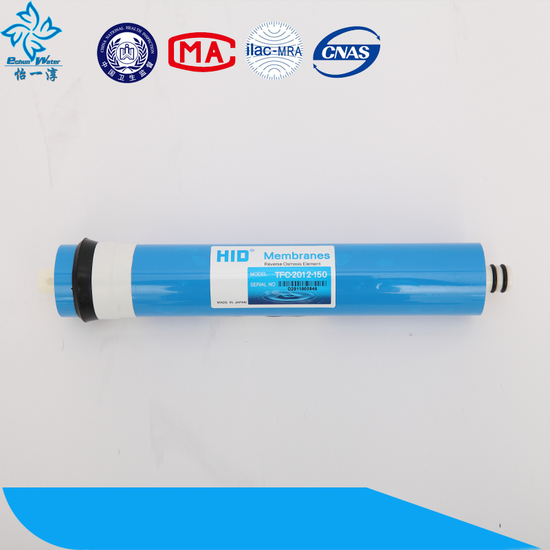 mineral alkaline water purifier membrane of ro water 2012-150G