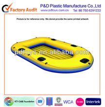High quality durable funny inflatable water sport boat