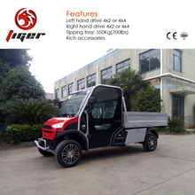 New design 2 seats mini electric car van made in china pickup with great price