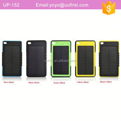 Portable Solar Cell Phone Battery Charger Power Bank