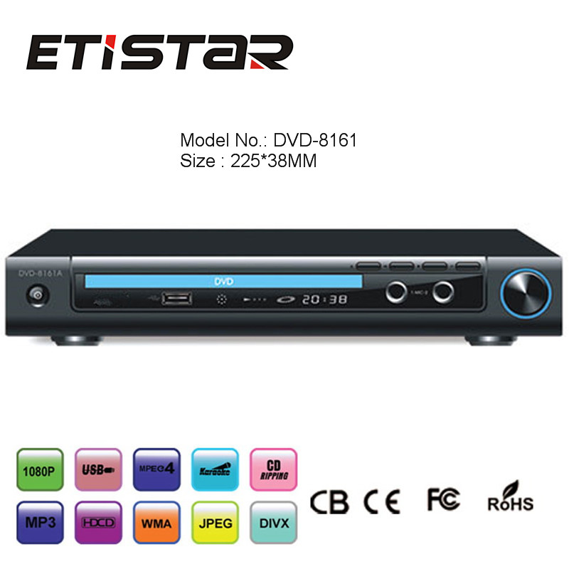 Hot Selling 225MM Metal Case Home DVD player with usb 5.1ch karaoke