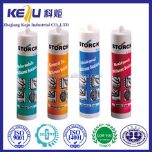 Acetic structural acid curing, fast curing speed silicone sealant