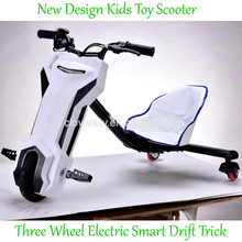 Good Quality Children Toy Bike 4.5A 12V Battery Drift Trick Scooter with CE