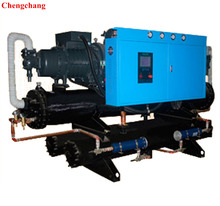 energy efficiency packaged water cooled screw chillers unit