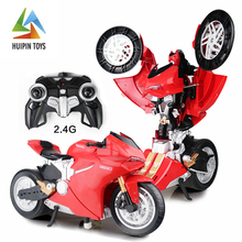one bond deformation 2.4G motorcycle MZ 2830P drift rc car for kids