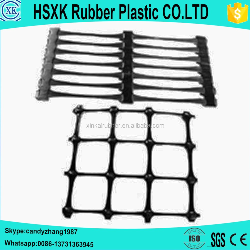 PP/HDPE,Plastic Material and Geogrids Type HDPE/PP Uniaxial Geogrid for roadbed reinforcement