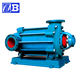 D Low Volume High Pressure Pump/Water Spray Pump/Water Pump Sump