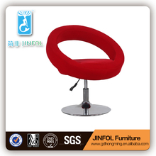 modern design red fabric Bar stool height Adjustable leisure relax chair