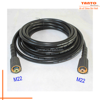 HR07-01-00 High Pressure Cleaning Hose Black Carpet Cleaning Solution Hose
