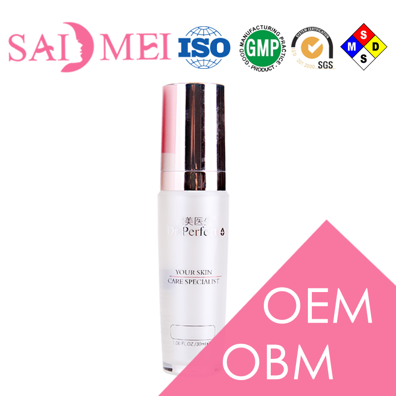 OEM/ OBM private label Best whitening and anti-aging skin care Hyaluronic Acid Best Quality whitening and anti-aging skin care