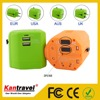 universal travel plug multi-nation travel adapter with usb charger