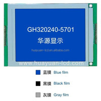 5.7-inch 320 x240 dot matrix STN lcd with ROHS compliant for industrial use GH320240-5701