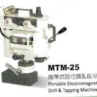 Portable Drilling Tapping Machine