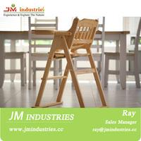 comfortable cheap foldable cute animal shape baby chair