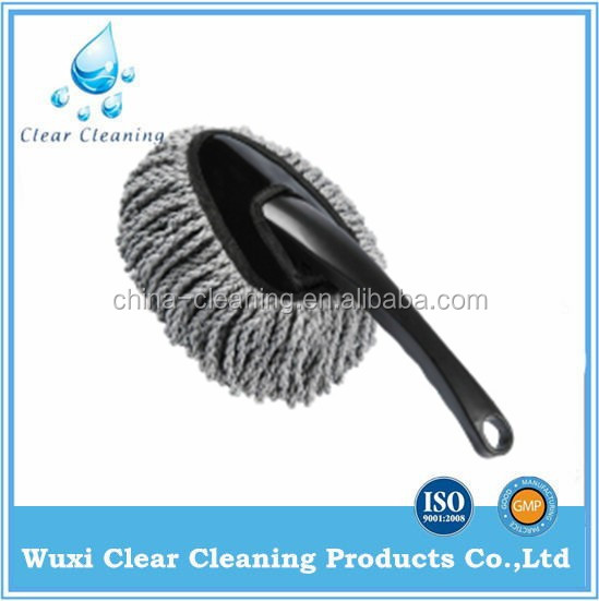 cachenille car dust brush car cleaning rotary brush