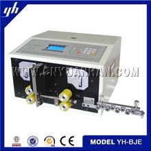 electric PVC tube cutting machine