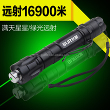 Waterproof Green Laser Pointer Pen Tactical Pen High-Power light laserpointer Lazer [18650 Battery+Charger+SKy Star Cap] Set