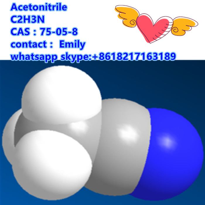Fatty acids in the extracting agent 75-05-8 Acetonitrile
