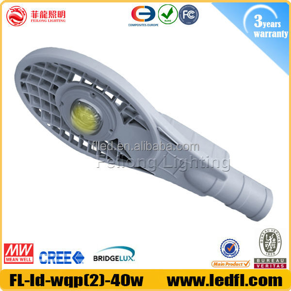 High power manufacturers camera outdoor solar 40w led street light price