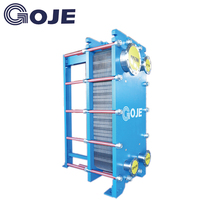 GOJE China supplier energy saving DN200 refrigeration industrial plate condenser
