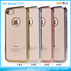 Guangzhou Manufacturer 2MM Thickness Shockproof Armor Clear TPU Cases For iPhone 7 Electroplated Case