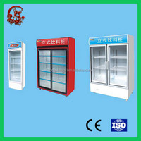 Widely used upright beer coolers for sale