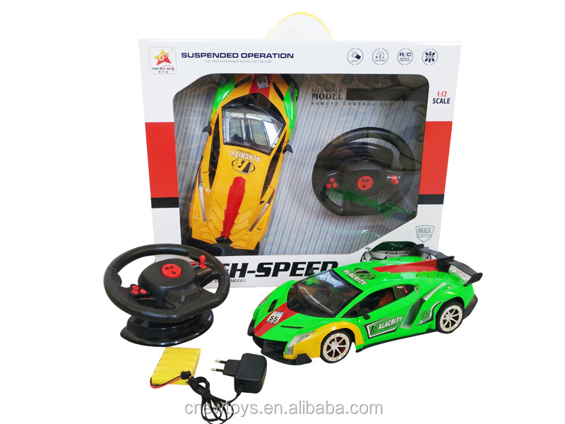 YK0809258 Novel design and color remote control 5 channel car with door open function with light batteries