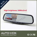 1080p rear view mirror with monitor built-in DVR