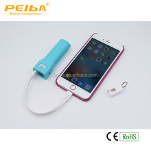 China supplier KeyChain Powerbank 2600mAh Portable Backup Battery Charger USB Power Bank for Smart Phones
