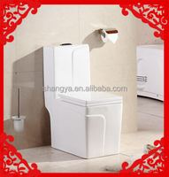 Taobao New Toilet Design Fashional Sanitary Ware Siphonic One Piece Dual Flush Toilet